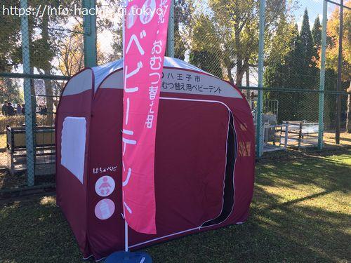 いちょう祭り 赤ちゃん テント