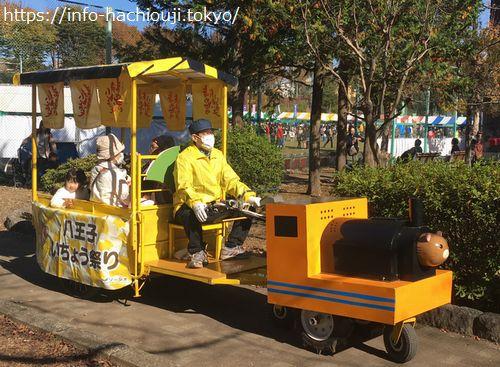 いちょう祭り ムーちゃん機関車