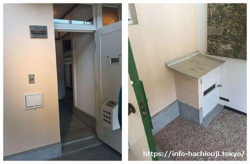 北八王子 集合住宅歴史館