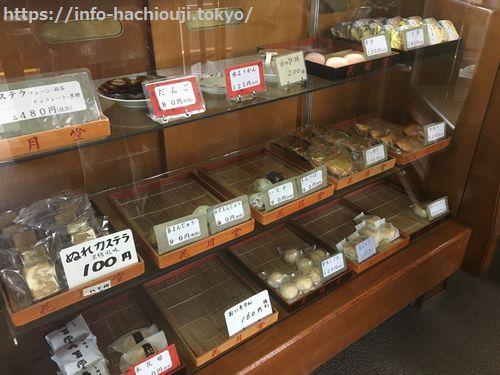西八王子 和菓子屋 篠崎花月堂