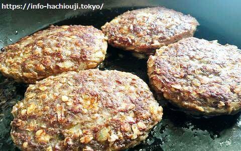 ロピア 挽き肉 ハンバーグ