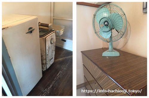 北八王子 集合住宅歴史館 レトロ家具