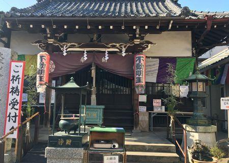 八王子 成田山伝法院 本堂