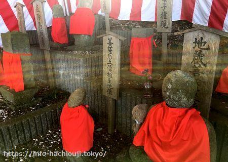八王子みなみ野 熊野神社 お地蔵様