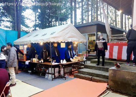八王子みなみ野 熊野神社 初詣