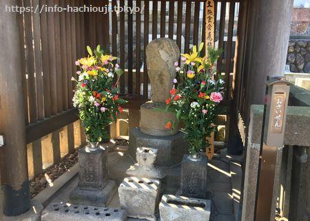 松姫 お墓