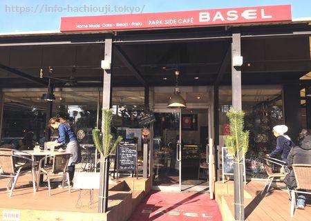BASEL富士森公園店