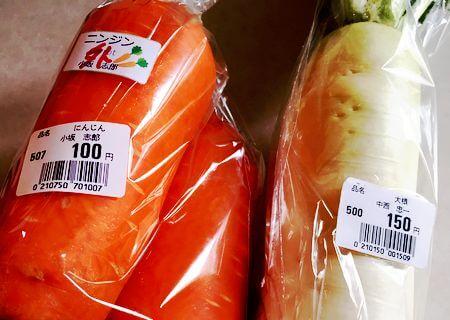 八王子野菜
