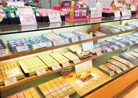 八王子の 和菓子屋 紀の国屋 トーヨーカドー八王子店