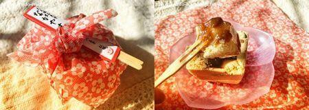 松姫 ながやす餅