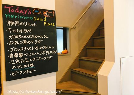 カキノキハウス 二階への階段