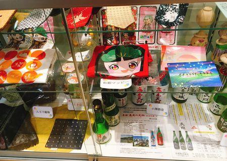 八王子インフォメーションセンター 物販