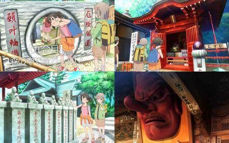 高尾山 パワースポット巡り
