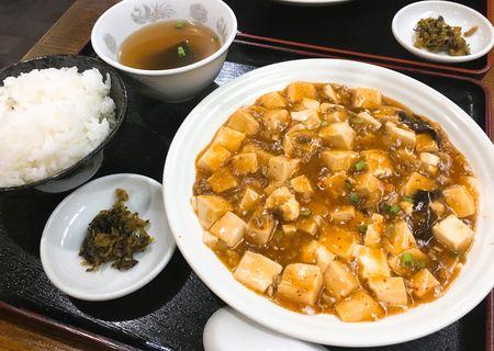 高尾の天狗飯店 やみつき麻婆豆腐