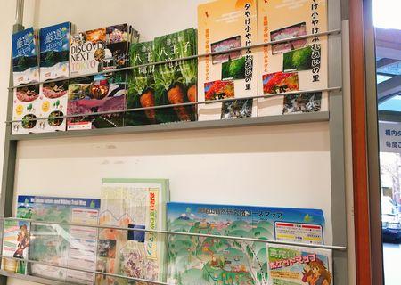 八王子インフォメーションセンターパンフレット2