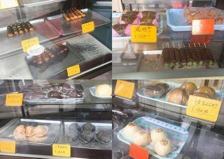 片倉だんごショーケースの和菓子