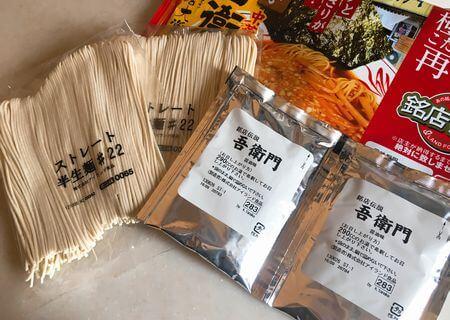 銘店伝説 東京八王子 中華そば吾衛門内容