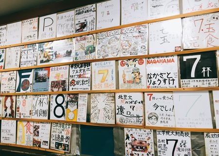 長浜ラーメン八王子 替え玉チャレンジ色紙