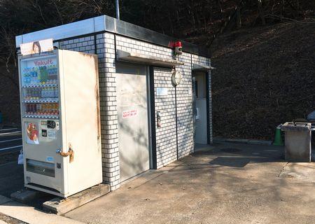 七国公園ドッグラン お手洗い
