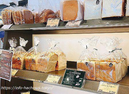 石窯パン工房アイグラン 食パン