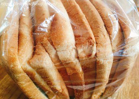 石窯パン工房アイグラン パンの耳
