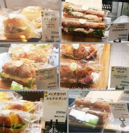 カフェフィーカ八王子みなみ野 サンドイッチ