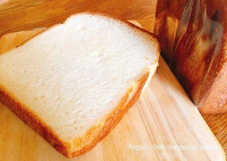 水郷田名まめくら 食パン