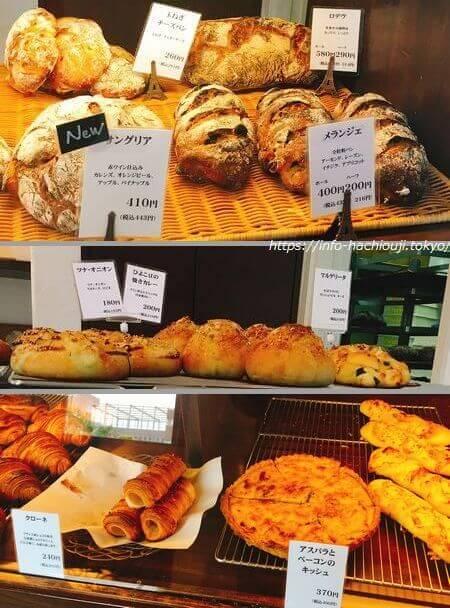 パリールみなみ野|パンの価格