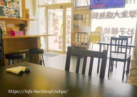 八王子ラーメンびんびん亭 高尾店
