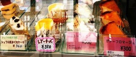 八王子福祉作業所カフェ ケーキ種類