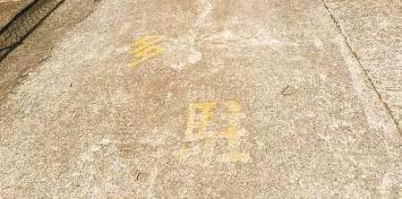 多賀神社 八王子 駐車場