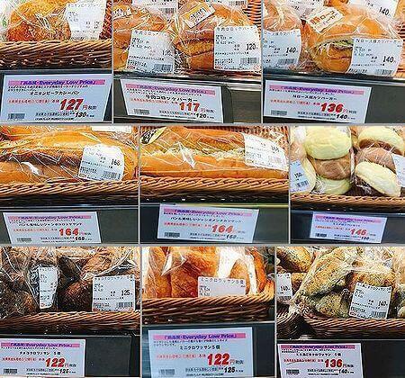 OKストア・パンの価格