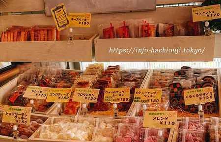 八王子福祉作業所カフェ 焼き菓子