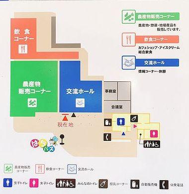 道の駅 八王子 滝山(東京) マップ