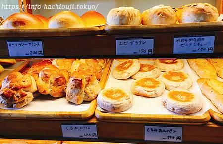 カフェ・ド・ハルン パン 値段