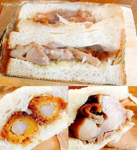 カフェドハルン サンドイッチ