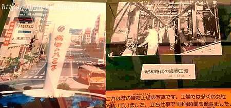絹の道資料館 八王子市鑓水 (29)