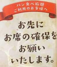 ハートブレッド アンティーク|パン食べ放題モーニング (20)