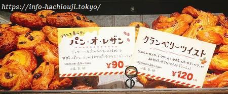 ハートブレッド アンティーク|パン食べ放題モーニング (34)