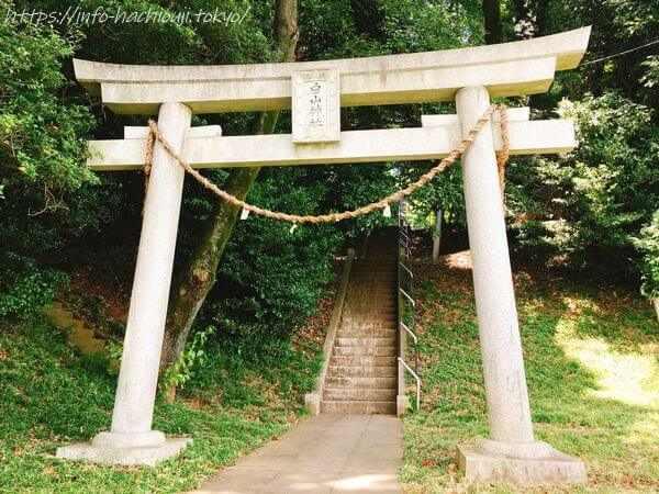 白山神社(八王子市中山)