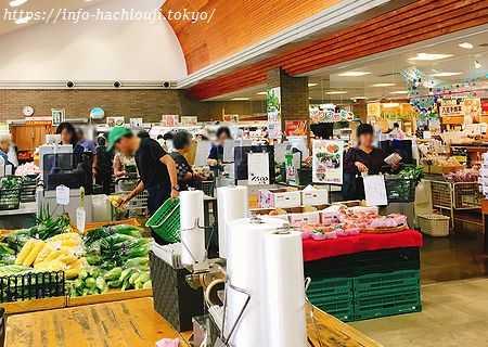 道の駅 八王子 滝山(東京) 農産物