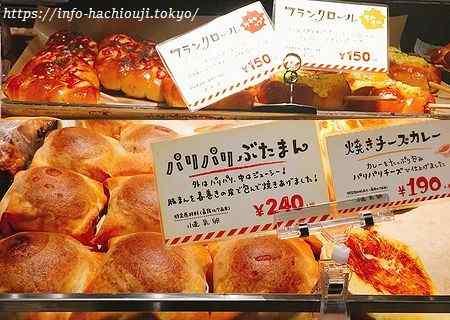 ハートブレッド アンティーク|パン 価格