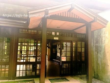 絹の道資料館 八王子市鑓水 (6)