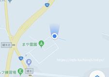 絹の道(八王子市鑓水) (1)