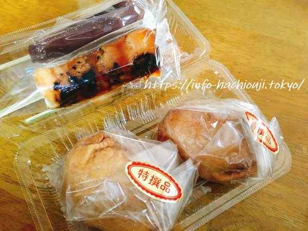 和菓子ひさごや いなり寿司