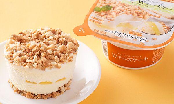 セブンイレブンアイス Wチーズケーキ