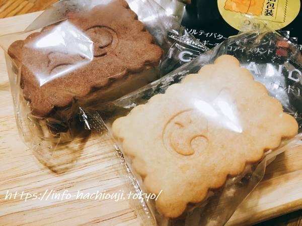 クッキーアイスサンド ファミリーマート