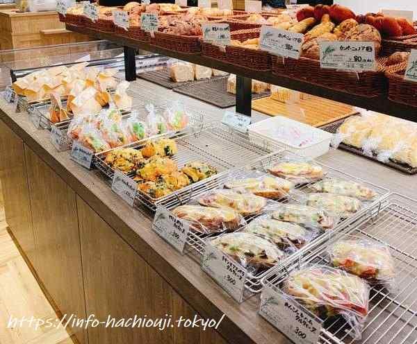 八王子オーパ パンプロ オーボンパン ビゴの店