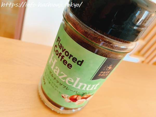 業務スーパー ヘーゼルナッツフレーバーコーヒー