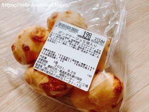 ロピア オリジナルパン ポンデケージョ